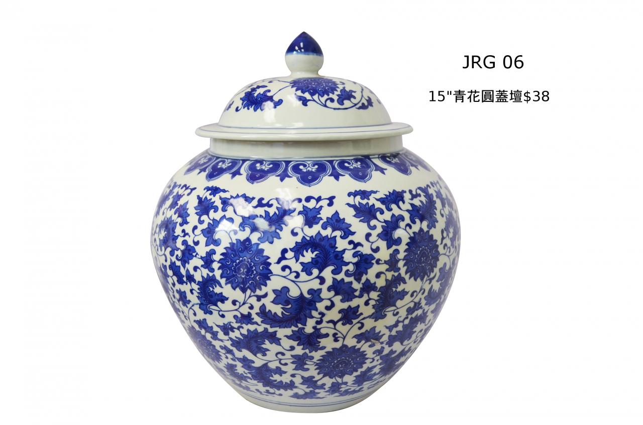 New Oriental Jars And Vases